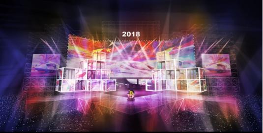 新时代,新征程,新天地,畅想中国梦 ——2018上海新年倒计时即将举行