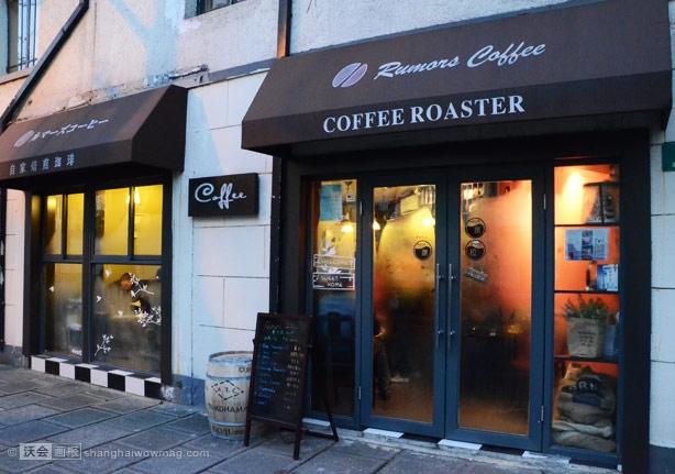 欧式街头咖啡店门头