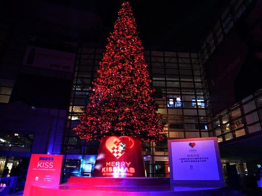 吻亮天地——上海新天地圣诞庆典&rdquo