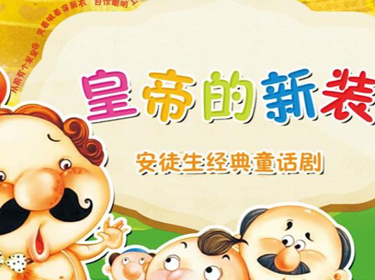 邓建栋浏阳河二胡简谱图片分享下载